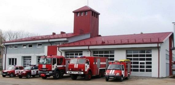 Ugunsdzēsības un glābšanas departaments